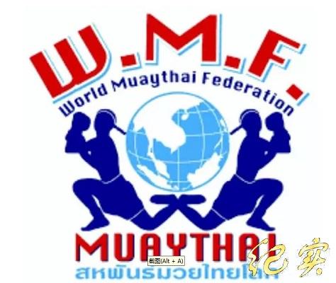 中泰海洋世界 logo