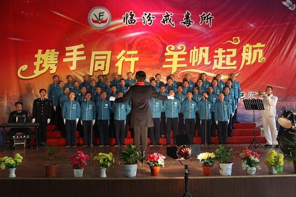 大合唱共筑中国梦